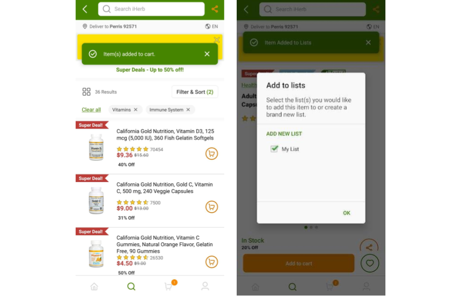 iHerb In-App Message Use Case